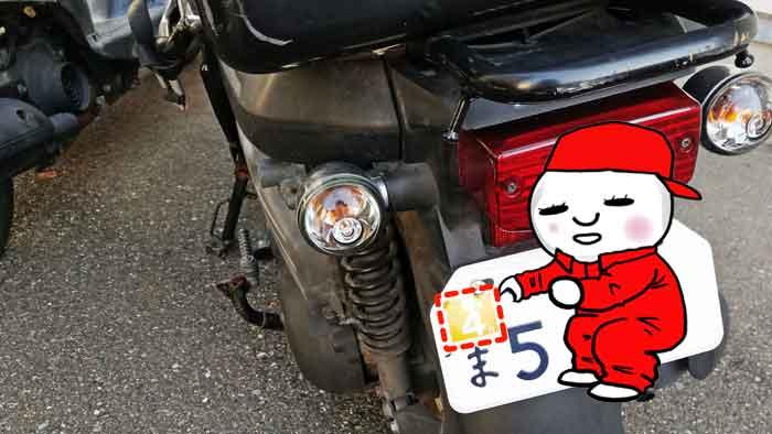 料 バイク 保険 自賠責 2020